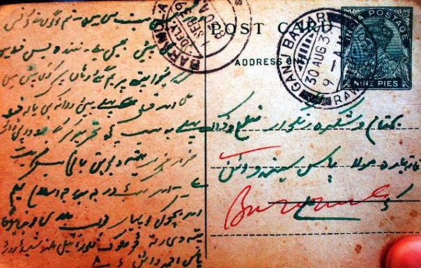 For those say that Kashmir is not India. Please see the India Postange stamp in 1939. What goes on as truth is propaganda against India