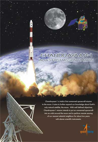 Moon Mission of ISRO, Chandrayan I